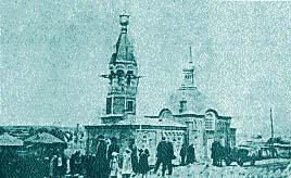 Крестовозвиженская церковь. Поднятие колокола. Журнал Слово церкви, 1915 год.