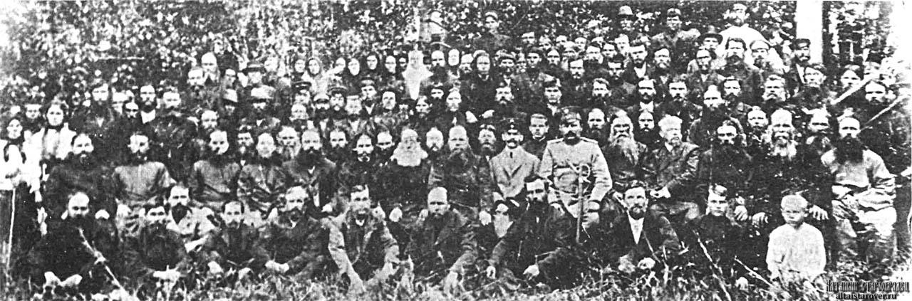 Съезд белокриницких старообрядцев. Томско-Алтайская епархия. 1911 год