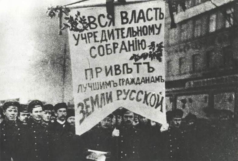 Демонстрация за Учредительное собрание, 1917 год